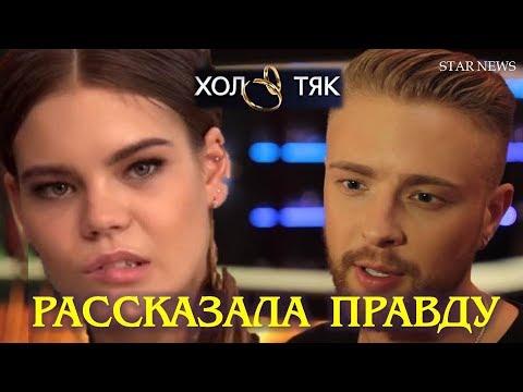 Галина Чиблис РАССКАЗАЛА ВСЮ ПРАВДУ после шоу Холостяк 6, чем планирует заниматься