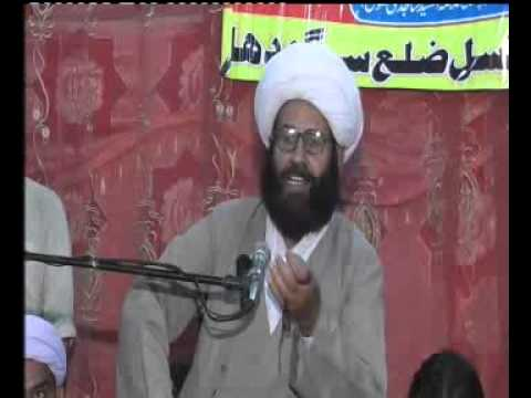 Real Face of islam by Allama mohmmad hussain Najfi