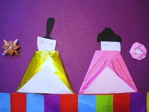 お雛様 作り方 クラフト まとめ ... : 折り紙 雛人形 立体 : 折り紙