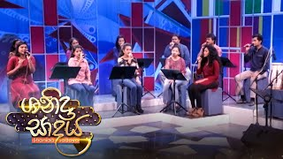 Shanida Sadaya - (2021-09-11) | ITN