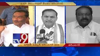 Target Karimnagar For 2019 - Telangana Politics
