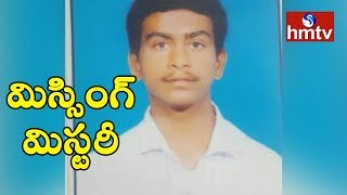 Sri Chaitanya College Inter Student Sai Ganesh Goes Missing | His Father Responds | hmtv