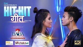 Hit Hit Geet || Sanjib Parajuli ft. Mr. Prince and Anu Shakya || Vibe & Wave Group