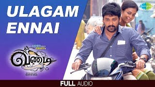 Ulagam Ennai - Full Audio | Vandi