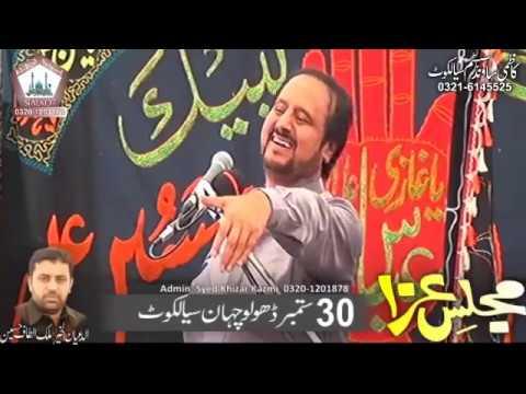 Zakir Saqlain Abbas Ghalo 30sep Dholo chohan