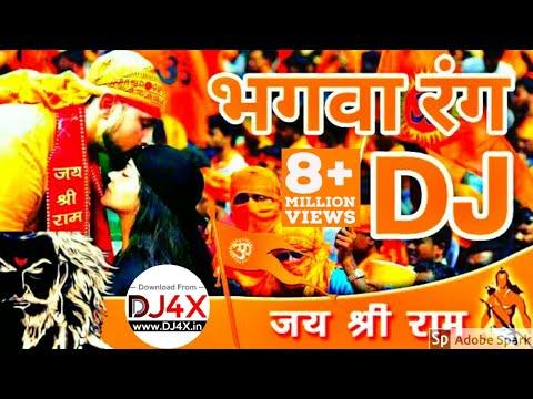 bhagva rang dj song download