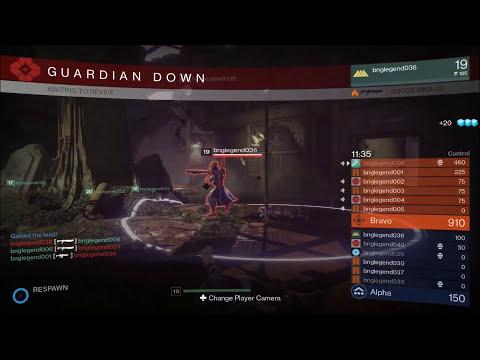 Destiny Gameplay - Exotic Shotgun! Universal Remote!