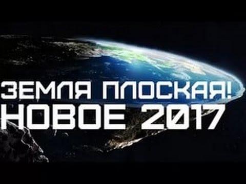 Новые фильмы про вов 2017 2017 года