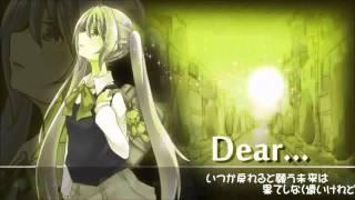 【初音ミク】Dear...【オリジナル曲】