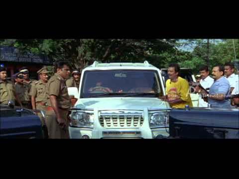 Chess Malayalam Movie | Malayalam Movie | Dileep Kills Vijayaraghavan video