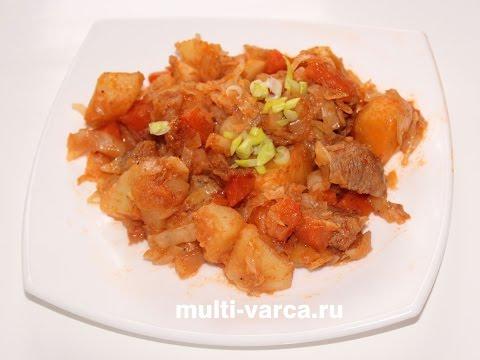 Овощное рагу с мясом, картошкой и капустой в мультиварке