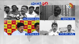 TDP Leaders Fires On KTR and Ys Jagan Federal Front Meeting  News