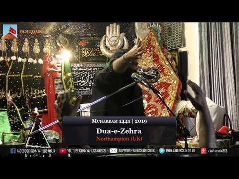 Ashura Day 1441 | Allama Ghazanfar Abbas Toosi | 10 September 2019 | Dua-e-Zehra | Northampton (UK)