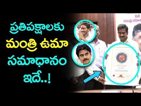 AP Irrigation Department Got 19 SKOCH Awards | Devineni Uma Over AP 2018 Achievements | IndionTvNews