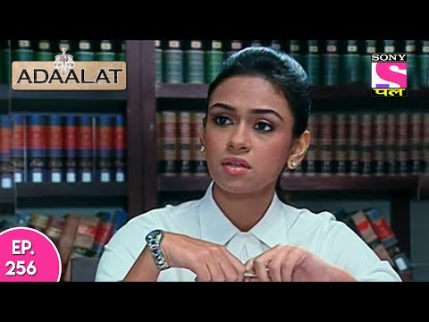 Adaalat - अदालत - An Unlikely Murderer Part 2 - Episode 256 - 5th June, 2017 thumbnail