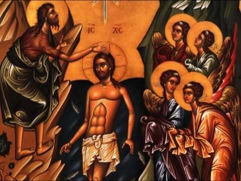 Όσοι εις Χριστόν εβαπτίσθητε - Stamos