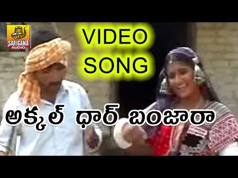 Banjara Song || Lambadi Song || Akkal Dhar Banjara 1 video