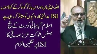 IHC Ke Judge Justice Shaukat Aziz ky ISI Par Sangeen Ilzaam | PK News