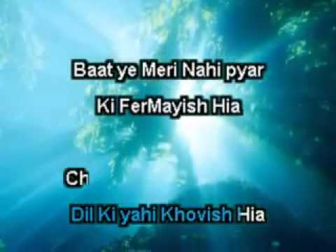 Choom Loon Honth Tere Karaoke