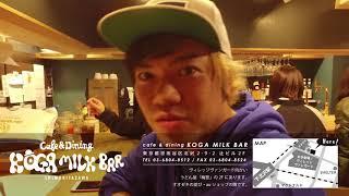 【KEYTALK TV】突撃!KOGA MILK BAR「巨匠のパスタ」抜き打ち試食編 2017.10.20