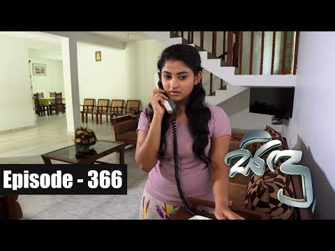 Sidu | Episode 366 01st  January 2018