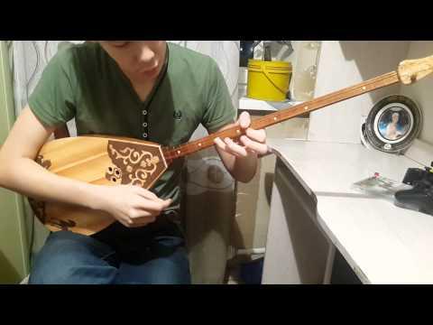 Бумер на домбре (видеоурок)