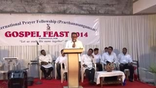PASTOR BABU CHERIYAN AT GOSPEL FEAST (26 SEP  2014) ERNAKULAM BY PRARTHANASANGAMAM(IPF)