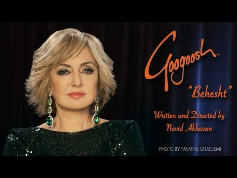 Googoosh behesht video