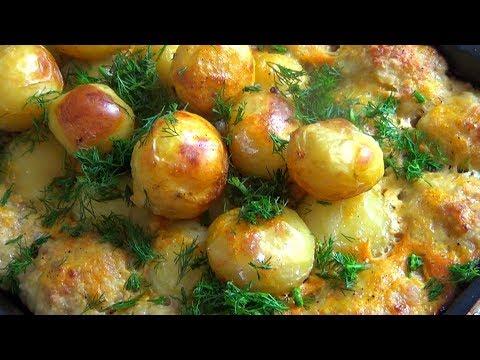 Ужин БЕЗ Хлопот Котлеты запеченные с Картошкой Вкусно и Просто