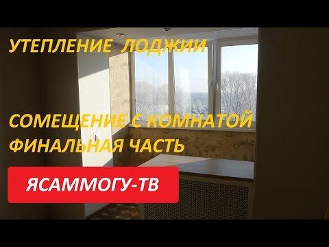 Зимняя вишня 2013. Чемпионат рб по спелеотехнике на сайте re.