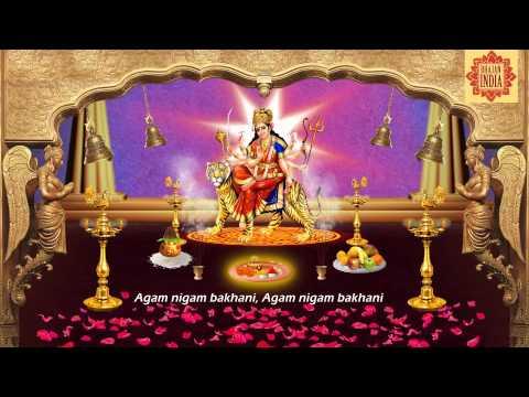 Aarti -Om Jai Ambe Gauri Maiya Jai Shyama Gauri With Lyrics By   Anup jalota