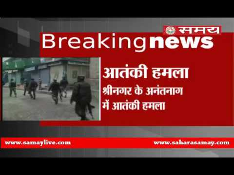 Terror attack on police in Anantnag