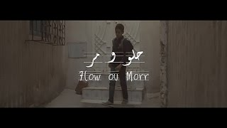 Download ARTMASTA Feat. Sarra Nouioui ► 7low Ou Morr ✪ حلو و مر ✪ N-Joy Prod 4k 3Gp Mp4