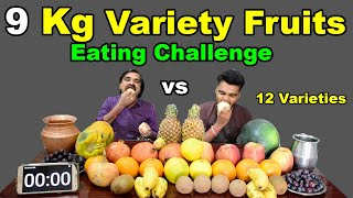 9 Kg Variety Fruits Eating Challenge | 12 Varieties of Fruits | Daddy vs Son | Saapattu Raman |