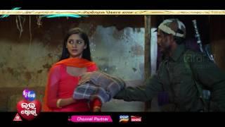 Premare Papa Kete Sad 2 | Official Video Song | Swaraj, Bhumika | Tu Mo Love Story | TCP