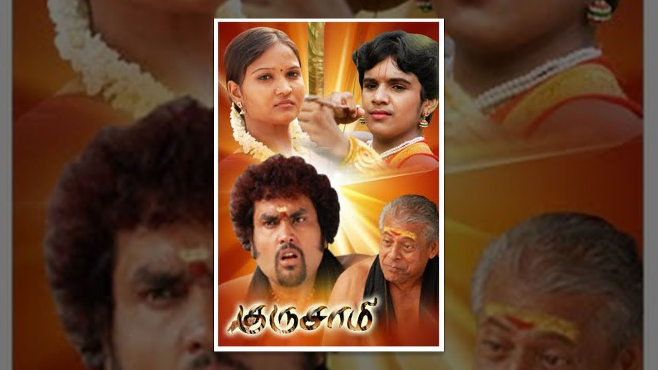 Gurusamy Latest Tamil Full Movie | Vidharth, Boys Manikandan, Udayathara