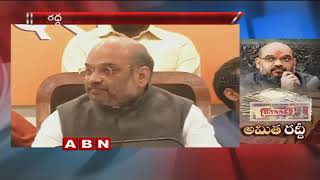 Bank With Amit Shah as Director Collected Highest Amount of Banned Notes Among Coop Banks