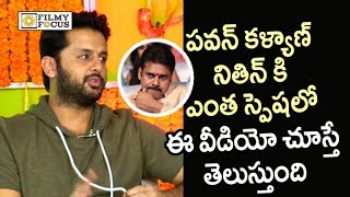 Nithin Sweet Words about Pawan Kalyan and Trivikram || Chal Mohana Ranga Team Interview