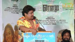 Naanum Rowdydhaan Movie Press Meet Part 1