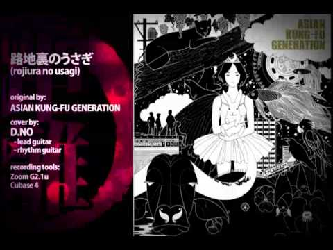 Asian Kung-fu Generation - Rojiura No Usagi