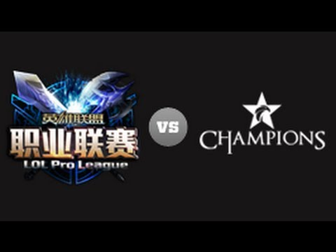 China LPL vs Korea Champions Game1 - All-Star 2013 D3
