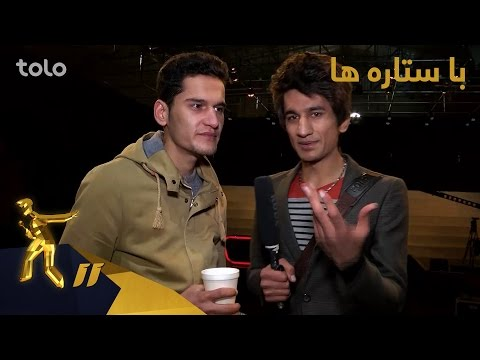 Afghan Star Season 11 - Ba Setara Ha - (Ep. 18 & 19)