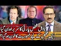 Kal Tak With Javed Chaudhry   21 November 2017 | Express News