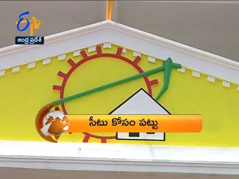 Andhra Pradesh | 23rd October 2018 | 360 | 1 PM | News Headlines