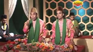 """मेरे सरकार आए"" Mere Sarkar Aaye || Mere Sarkar Aaye || Naushad Sabri, Shehzad Sabri || Sonic Music"