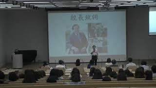 20180928 新新相惜教師節活動(觀看影片)