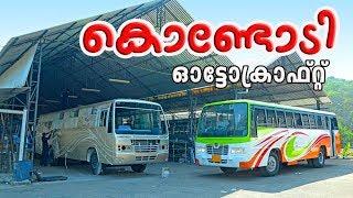 Kondody Autocraft; The largest bus body builder in Kerala