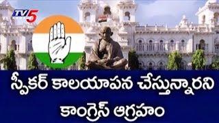 ఫిరాయింపులపై టీ కాంగ్రెస్ ఫిర్యాదు!   T Congress Strategy in Rajya Sabha Elections