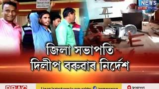 Chaos in Biswanath's Congress office l Angry youths break chairs and tables l Demand election ticket