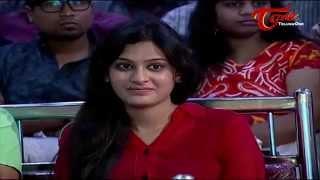 Vundile Manchi Kalam Mundu Munduna Movie || Audio Launch || 02